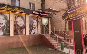 Магазин площадью 120 м², мкр Самал-2 77 — Мендикулова за 100 млн 〒 в Алматы, Медеуский р-н