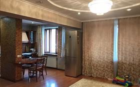 3-комнатная квартира, 88.9 м², 3/5 этаж, Чайкиной 3 за 55 млн 〒 в Алматы, Медеуский р-н