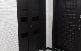 2-комнатная квартира, 65 м², 4 этаж, 7 мкр за 19 млн 〒 в Талдыкоргане