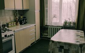 2-комнатная квартира, 51.6 м², 3/5 этаж, 5-й микрорайон 23 за 11 млн 〒 в Капчагае