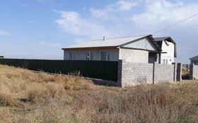 3-комнатный дом, 50 м², 8 сот., ул Самал 71 — Жаинақ за 12 млн 〒 в Боралдае (Бурундай)