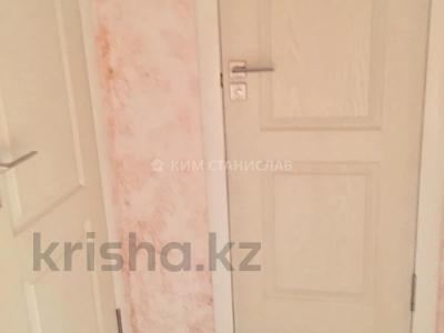 3-комнатная квартира, 70 м², 6/9 этаж, Сатпаева — Розыбакиева за 33.5 млн 〒 в Алматы, Бостандыкский р-н — фото 13