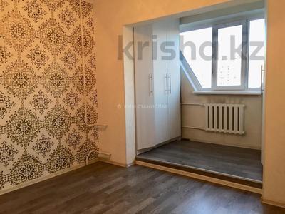 3-комнатная квартира, 70 м², 6/9 этаж, Сатпаева — Розыбакиева за 33.5 млн 〒 в Алматы, Бостандыкский р-н — фото 6