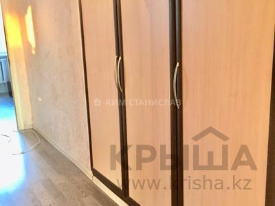 3-комнатная квартира, 70 м², 6/9 этаж, Сатпаева — Розыбакиева за 33.5 млн 〒 в Алматы, Бостандыкский р-н — фото 16