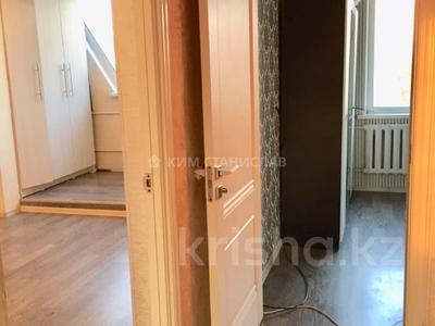 3-комнатная квартира, 70 м², 6/9 этаж, Сатпаева — Розыбакиева за 33.5 млн 〒 в Алматы, Бостандыкский р-н — фото 15