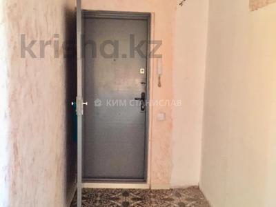 3-комнатная квартира, 70 м², 6/9 этаж, Сатпаева — Розыбакиева за 33.5 млн 〒 в Алматы, Бостандыкский р-н — фото 17