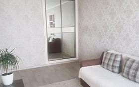 1-комнатная квартира, 32 м², 5/5 этаж, Пр.Женис 45/2 за 11 млн 〒 в Нур-Султане (Астана), Сарыарка р-н