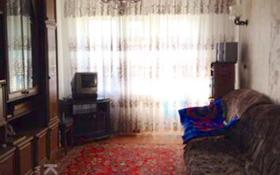 3-комнатная квартира, 61 м², 4/5 этаж, Есенберлина 29 за 14 млн 〒 в Жезказгане