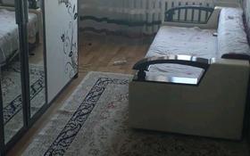 2-комнатная квартира, 45 м², 1/5 этаж по часам, Привокзальный-5 15 за 1 500 〒 в Атырау, Привокзальный-5