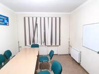 Офис площадью 68 м²