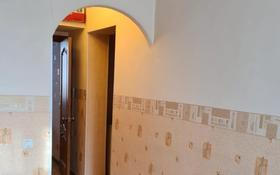 2-комнатная квартира, 46.4 м², 2/2 этаж, проспект Азаттык 84 за 9.8 млн 〒 в Атырау