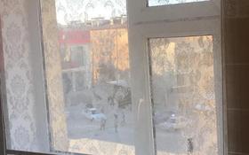 1-комнатная квартира, 38 м², 4/5 этаж, Микрорайон 1 8 за 12 млн 〒 в Туркестане
