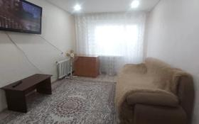 1-комнатная квартира, 31 м², 5/5 этаж, Сейфуллина 14 за 7.2 млн 〒 в Щучинске