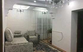 10-комнатный дом, 300 м², 4 сот., 18-й микрорайон 777 за 25 млн 〒 в Капчагае