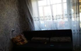1-комнатная квартира, 30.2 м², 4/5 этаж, ул Франко 15 за 5.5 млн 〒 в Рудном