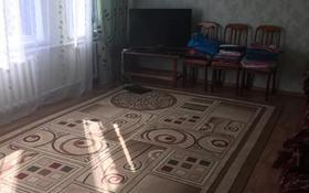 3-комнатный дом, 82 м², 1 сот., Автогородок 7-2 за 8 млн 〒 в Кокшетау