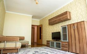 2-комнатная квартира, 60 м², 4/9 этаж посуточно, Ардагер, Сатпаева 2б за 9 990 〒 в Атырау, Ардагер