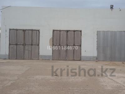 Промбаза 200 соток, Промзона 6 — А/б №3 за 250 000 〒 в Актау — фото 3