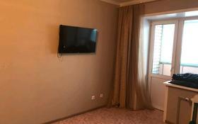 1-комнатная квартира, 42 м², 8/10 этаж помесячно, Карагайлы за 65 000 〒 в Семее