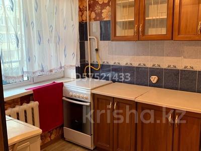 3-комнатная квартира, 100 м², 3/5 этаж помесячно, 5-й мкр 41 за 100 000 〒 в Актау, 5-й мкр