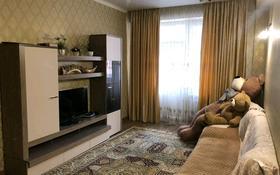 3-комнатная квартира, 90 м², 7/10 этаж помесячно, Казыбек би 125 — Досмухамедова за 230 000 〒 в Алматы, Алмалинский р-н