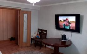 3-комнатная квартира, 64 м², 4/12 этаж, Абая 133 за 18 млн 〒 в Кокшетау