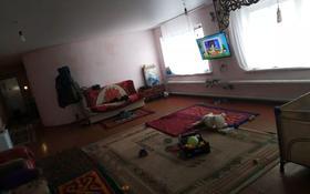 4-комнатный дом, 158 м², 30 сот., Кубанская 15 — Кеменгер за ~ 4.1 млн 〒 в Павлодаре