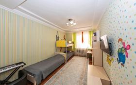 6-комнатная квартира, 178 м², 10/13 этаж, Туркестан 8 за 63 млн 〒 в Нур-Султане (Астана), Есильский р-н