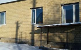3-комнатный дом, 234 м², 8 сот., Иманова 84 за 23 млн 〒 в Жезказгане