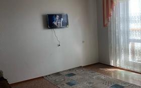 1-комнатная квартира, 42 м², 10/10 этаж по часам, Полевого 3а за 1 000 〒 в Кокшетау