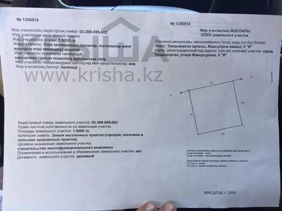 Участок 1 га, Жансугурова 5в за 30 млн 〒 в Талдыкоргане
