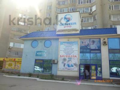 Здание, площадью 2436 м², Молдагуловой 11Б — Есет Батыра за ~ 622.4 млн 〒 в Актобе