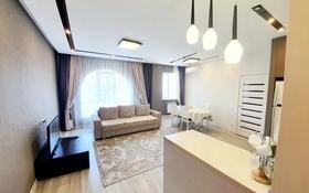 3-комнатная квартира, 96 м², 15 этаж по часам, Навои 208 — Торайгырова за 2 500 〒 в Алматы, Бостандыкский р-н