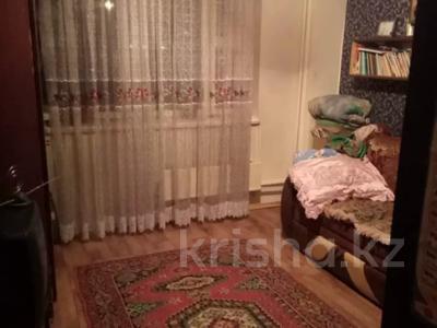 4-комнатная квартира, 85 м², 4/5 этаж, мкр Тастак-2 — Толе би за 26 млн 〒 в Алматы, Алмалинский р-н — фото 4