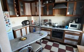 5-комнатная квартира, 104 м², 5/9 этаж, Пр-д джамбула за 35.3 млн 〒 в Петропавловске