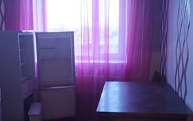 1-комнатная квартира, 48 м², 6/9 этаж помесячно, Ткачева 12 за 60 000 〒 в Павлодаре