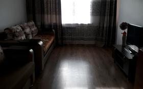 3-комнатная квартира, 80.6 м², 2/5 этаж, Увалиева 9/3 за 28.5 млн 〒 в Усть-Каменогорске