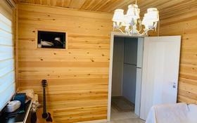 8-комнатный дом, 464 м², 8 сот., Центральная за 48 млн 〒 в Кемертогане