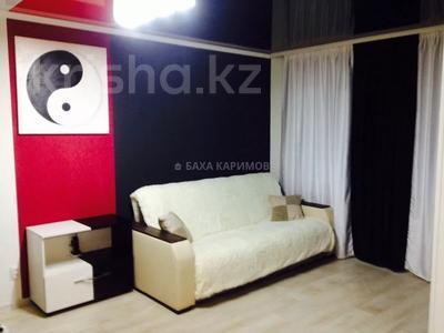 1-комнатная квартира, 30 м² посуточно, Комисарова 28 — Бухар жырау за 6 000 〒 в Караганде, Казыбек би р-н