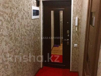 1-комнатная квартира, 30 м² посуточно, Комисарова 28 — Бухар жырау за 6 000 〒 в Караганде, Казыбек би р-н — фото 8