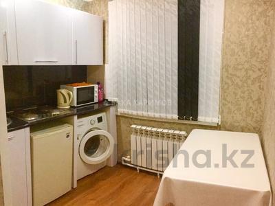 1-комнатная квартира, 30 м² посуточно, Комисарова 28 — Бухар жырау за 6 000 〒 в Караганде, Казыбек би р-н — фото 5