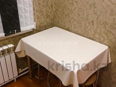1-комнатная квартира, 30 м² посуточно, Комисарова 28 — Бухар жырау за 6 000 〒 в Караганде, Казыбек би р-н — фото 6