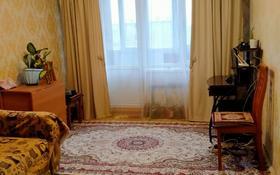 3-комнатная квартира, 60 м², 3/5 этаж, Мкр Жастар 26 за 15.2 млн 〒 в Талдыкоргане