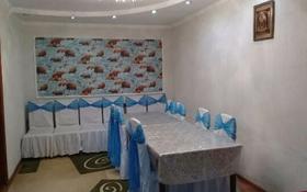 4-комнатная квартира, 90 м², 1/2 этаж, улица Еркин 72 за 15 млн 〒 в Талдыкоргане