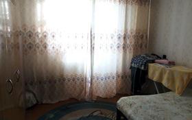 2-комнатная квартира, 60 м², 5/5 этаж, проспект Абая за 10.5 млн 〒 в Таразе