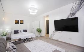 1-комнатная квартира, 36 м², 2/4 этаж посуточно, Абая 47 — Абылай Хана за 14 990 〒 в Алматы