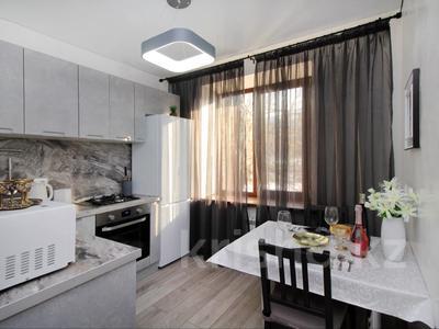 1-комнатная квартира, 36 м², 2/4 этаж посуточно, Абая 47 — Абылай Хана за 15 990 〒 в Алматы