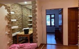 3-комнатная квартира, 70 м², 1/5 этаж, Макатаева — Барибаева за 30.5 млн 〒 в Алматы, Медеуский р-н