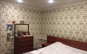 3-комнатный дом, 100 м², 6 сот., Диспетчерская за 18 млн 〒 в Павлодаре