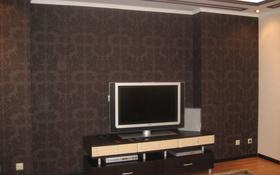 4-комнатная квартира, 170 м² на длительный срок, Аль-Фараби 53 за 600 000 〒 в Алматы